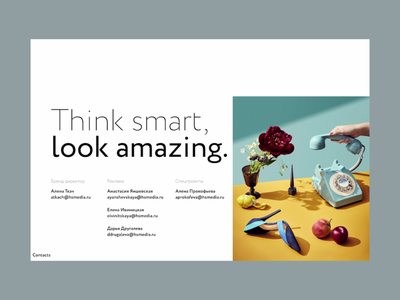 Marie Claire SmartRead / part 3 readymag contacts grid ui web webdesign