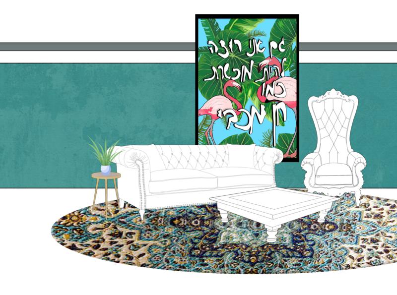 room fun number 18 decor inspiration handmade furnituredesign livingroom interiordecor homesweethom homedecor room design rooms interiordesign interior room space illustration art design