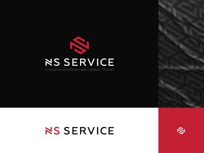 NS ns ligatur car auto servicve nissan design sign mark lu4 logotype logo