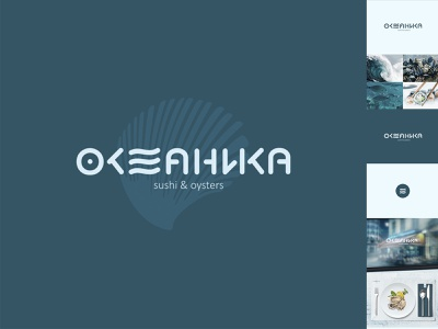 Oceanika seashell blue deep wave ocean oysters sushi fish shop shop cafe fish sign mark lu4 logotype logo