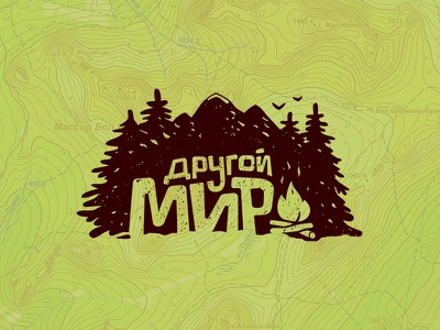 Another World trek ural hiking worlds wood forest logo fire camping montain