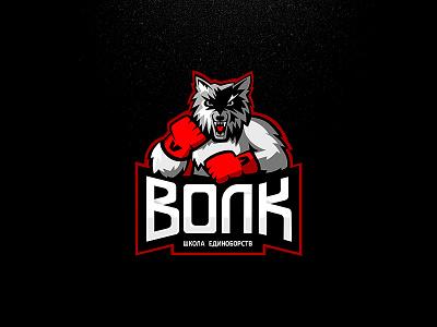 wolf boxing school sport mma logotype logo wolf logo wolf