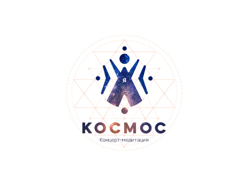 I am space space art stars hang meditation magic logotype logo space