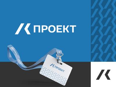 LK project draftsmanship project blue design technological technology logo mark sign logo