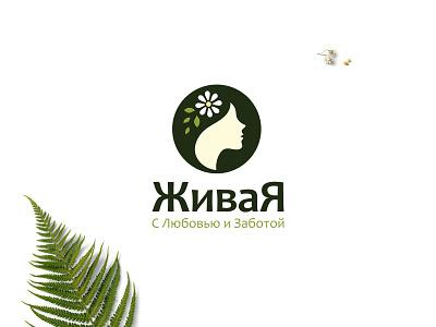 Zhivaja love women flower chamomile ecology eco nature cosmetics forest lu4 logotype logo