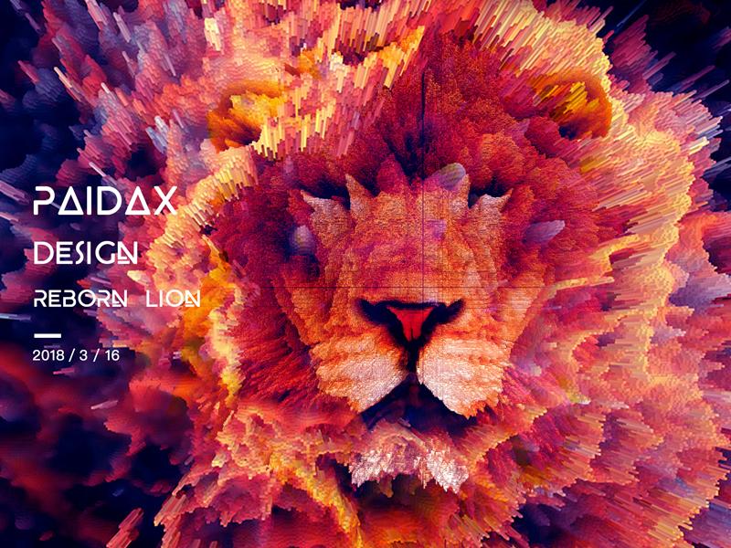 reborn lion illustration lion