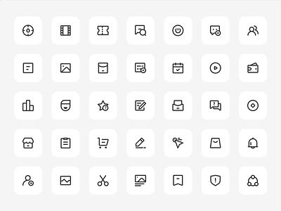 icon icon ui