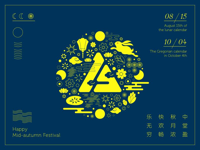 Mid autumn festival greeting card by irinayi dribbble mid autumn festival greeting card m4hsunfo