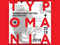 Typomania book cover/ school project