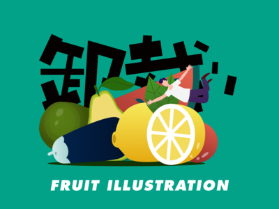 Vector illustration-fruit