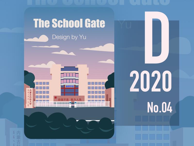 The school gate ui