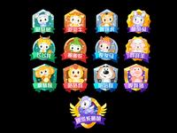 Twelve zodiac medals