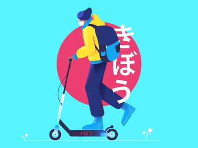 Ride safe sketch kanji japanese reds blues yellows colors gradient flat noise illustrator illustrations cover art illustration covid-19 face mask character teenager man scooter