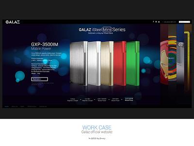 Galaz官网web-2013 web