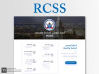 RCSS | Egypt