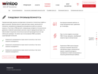 Solutions page @ Wintoo project