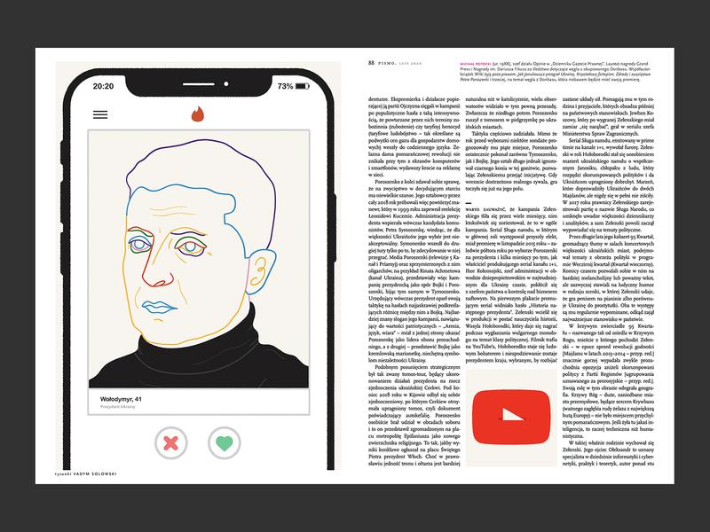 «President Of The Tinder's Era» 2020 2019 graphics portrait design editorial illustration election magazine illustration politics editorial
