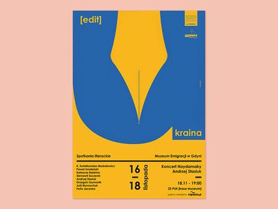 [edit] Ukraina museum typography art graphic design graphics design illustration plakat visual communication poster