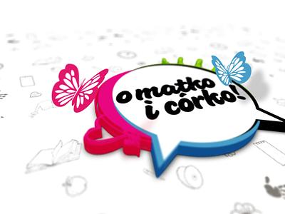 Butterfly (OMIC logo 3D) butterfly o matko i córko conversion 3d logo