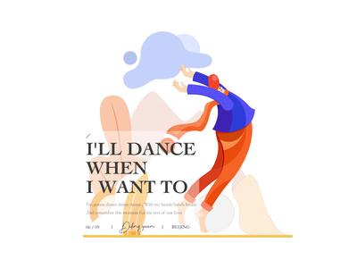Dance boy 10