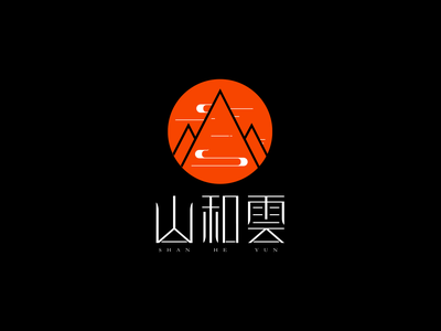 Mountains and clouds logo