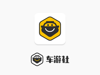 Road Trip Agency Logo Design. car icons logo