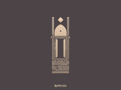Fatih Sultan Mehmed-السلطان محمد الفاتح فتح القسطنطينية arbic islamic typography brand design logo