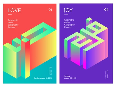 Geometric Arabic Calligraphy Posters