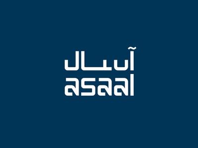 Asaal - Logo Design