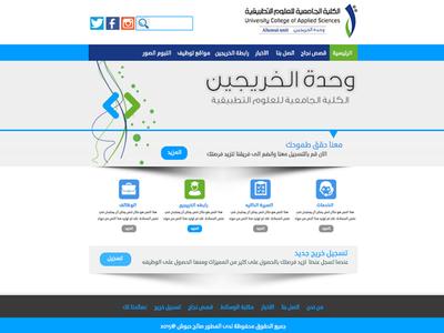 old website for UCAS