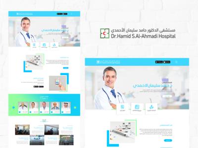 design for hospital
