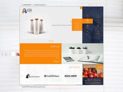 Simple professional site !