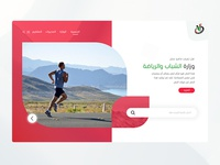Home Page for Ministry of Youth and Sports