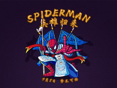 Return of the hero of Spider-Man