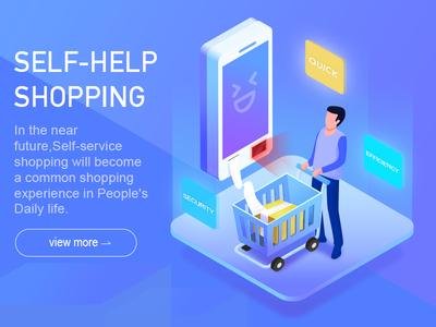 2.5D self-help shopping illustration