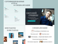 Dr.Grishin | Landing page design landing page business corporate layout ux ui webdesign web