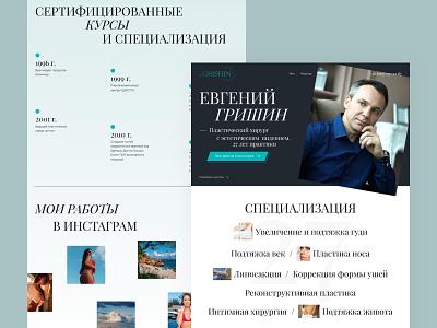 Dr.Grishin | Landing page design landing page business corporate layout ux ui webdesign web