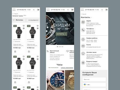 Attributetime / Mobile screens business shop ecommerce mobile layout ux ui webdesign web