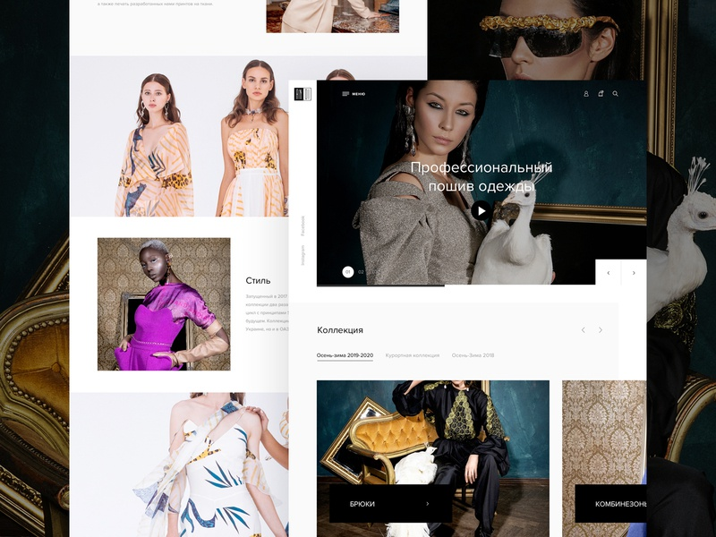 Theandistore / Magazine fashion clean business corporate layout flat ux ui webdesign web