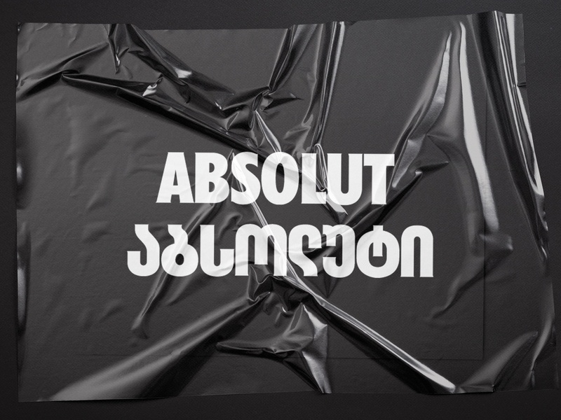 Absolut Adaptation adaptation wordmark vodka absolut vector typography logo