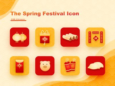 The Spring Festival Icon