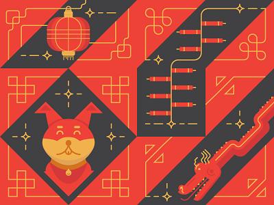 Happy Lunar New Year! cny lantern pattern red envelope firecracker dragon illustration dog chinese new year lunar new year