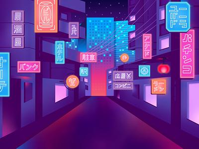 Cyber Monday 🌃 future sci-fi signage bladerunner street city neon tokyo night illustration vaporwave cyberpunk