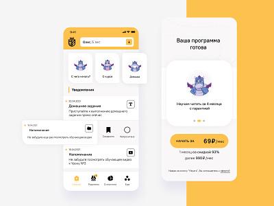 Platform for kids education app education ui design