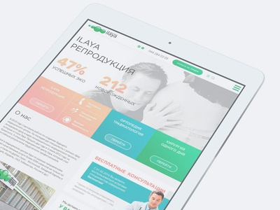 Visual concept for redesign medical сlinic website