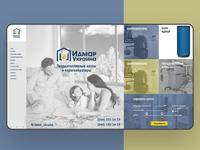 Idmar Ukraine - production of solid fuel boilers.