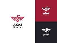 تمكن | Logo