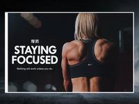 Fitness Workout Digital Plan