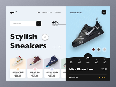 Nike Shoe Web Header nike shoes nike air nike website design web design webdesign website web