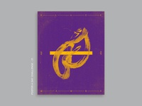 Black Mamba Poster - 21. Poster a Day Challenge